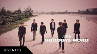 iKON - '이별길(GOODBYE ROAD)' MV COVER BY TRICKSTER (INVASION)