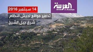 غارة إسرائيلية على قاعدة لحزب الله بمحيط مطار دمشق