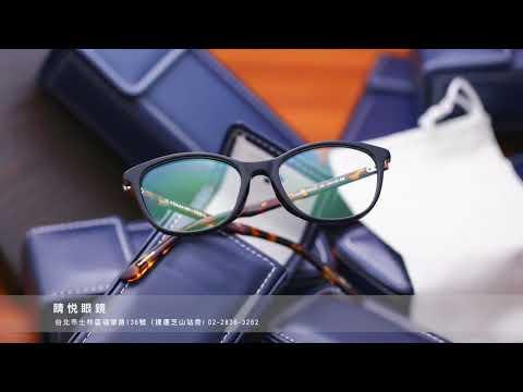 【睛悦眼鏡】簡約風格 低調雅緻 日本手工眼鏡 YELLOWS PLUS 40302