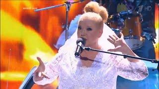 Людмила Сенчина - Ту-ла-ла