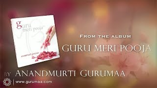 Guru Meri Pooja Guru Gobind - Guru Meri Puja I Latest Hindi Devotional Song