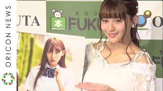 チャンネル登録:https://goo.gl/U4Waal 【関連動画】 SUPER☆GiRLS・前...