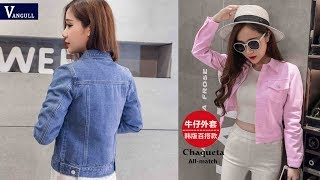 Denim Jacket Women Short Ladies Jackets Review | Best Jackets For Women Fashion 2018