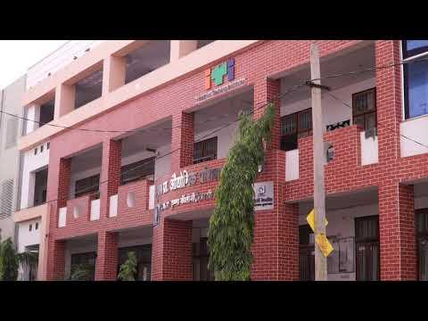 Bhushan ITI Institute Building Exterior | Bhushan ITI