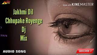 Zakhmi Dil Chupake royenge //DJ mix audio song// PK music channel //new Bhojpuri video