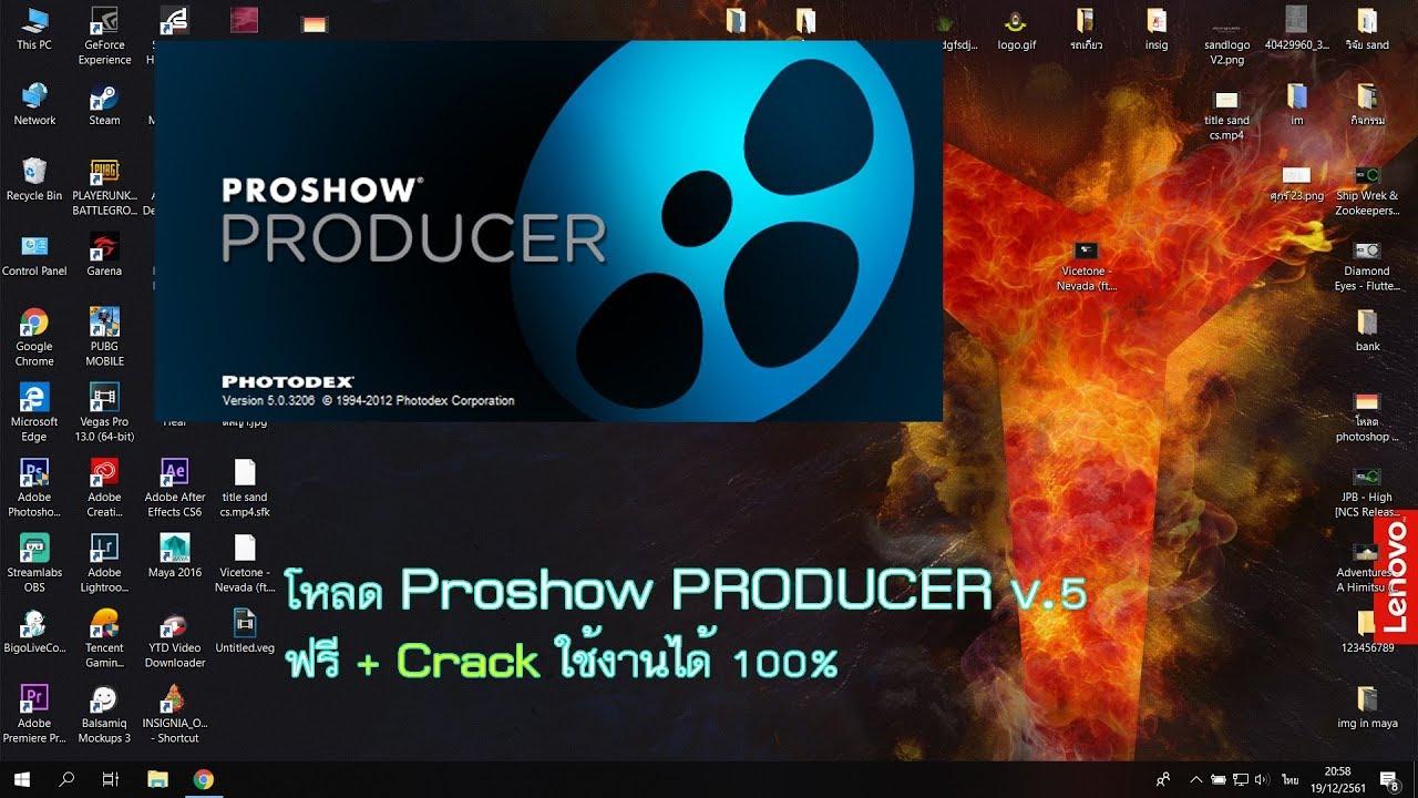 Proshow Producer free +crack 100% โหลดโปรโชว์ฟรี ใช้ได้ 100%