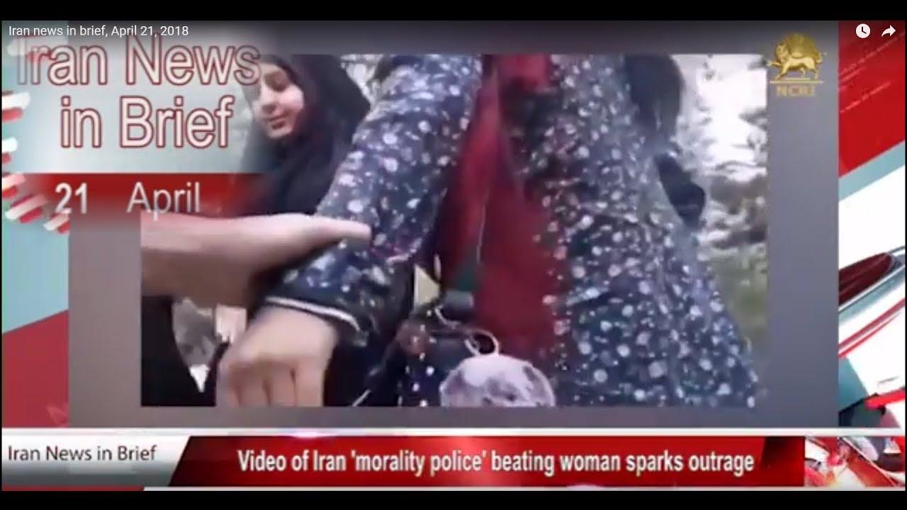 Iran news in brief, April 21, 2018