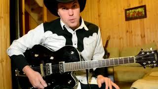 Как играть рок-н-ролл на гитаре. Часть 1
