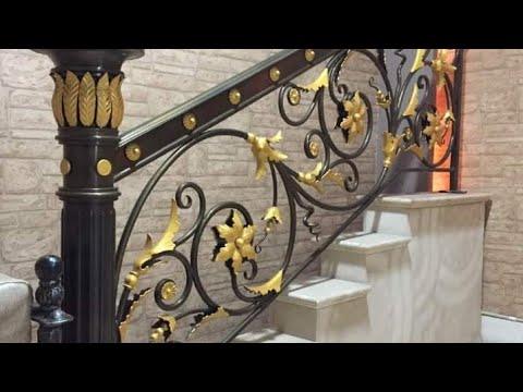 كتالوج صور سلالم داخليه مودرن محجرات حديد Beautiful Modern Stairs And Landing Youtube