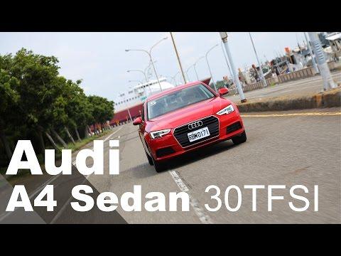 優雅馳騁 Audi A4 Sedan 30 TFSI