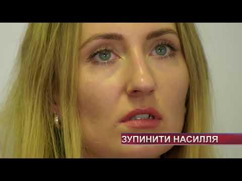 Телеканал Ексклюзив: У Хмельницькому підбили підсумки акції «16 днів проти насилля»