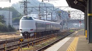 豊岡駅 287系発車