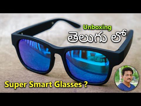 Budget Super Smart Glasses Meeru Chusara ?... Unboxing & Review In Telugu 🔥🔥