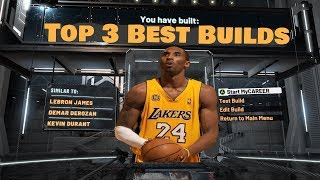 Top 3 Best Builds in NBA 2K20! Most Overpowered Builds in NBA 2K20! *Patch 13*