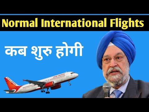 New Update for when the normal international flight will start.