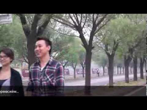 BMOX- Huvi zayanii ergelt - Central University of Finance and Economics