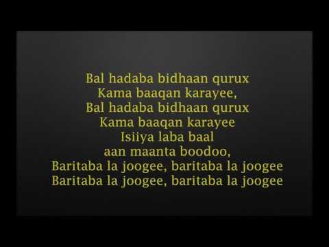 Maxamed BK- Baal Dahab- Hees Cusub (Lyrics)