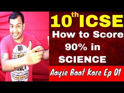10 ICSE: ICSE 10 Class IMPORANT   Aaiye Baat Karte Hain