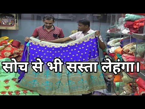 Lehenga business information hindi