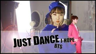 BTS J-Hope 제이홉 - Trivia 起 : Just Dance COVER 여자커버   [CVS]
