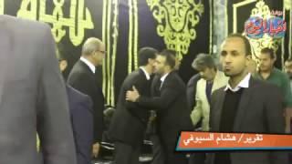 أخبار اليوم | أحمد السقا في عزاء والدة شريف وعمرو عرفة