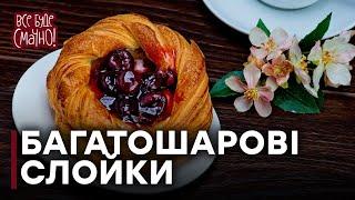Как приготовить нежное слоеное тесто - Все буде смачно - Часть 2 - Выпуск 99 - 26.10.2014