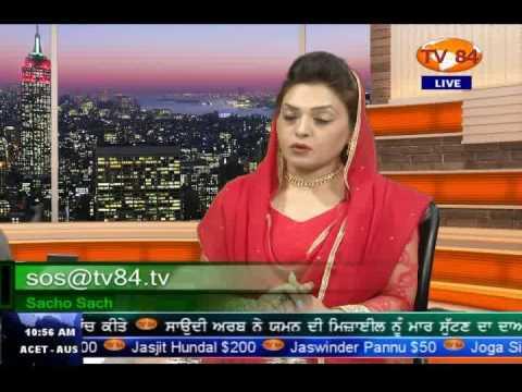 SOS 5/31/2016 Part.3 Dr. Amarjit Singh :...