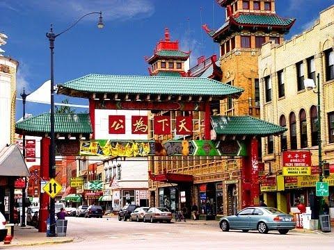 Chicago Chinatown Square