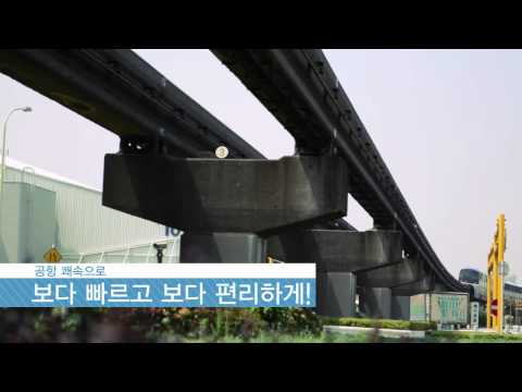 Tokyo Monorail -japankuru-