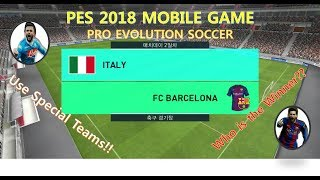 [PES2018 MOBILE] Online Challenge , Use Special Teams , #9rd video