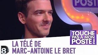 David Pujadas, le playmobil du PAF - Marc-Antoine Le Bret imite la télé !