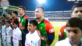 Bangladesh jatio songit amr sonar bangla I love Bangladesh nishar sa funny video