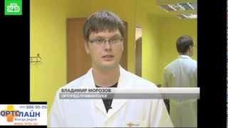 видео Детская ортопедическая обувь
