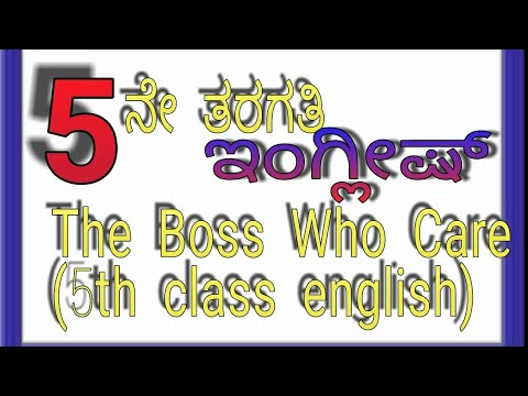 5th Class English 2nd Language_TheBossWhoCares(in english & ಕನ್ನಡ)  Karnataka Textbooks/I quick Learn