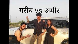 Download lagu गरीब और अमीर दोस्त की कहानी | गरीब Vs अमीर | Waqt Sabka Badalta hai | Qismat | Chulbul videos