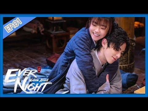 Ever Night 2 (Malam Abadi 2) | 将夜2 | EP01 |  Dylan Wang,  Ireine Song | WeTV【INDO SUB】