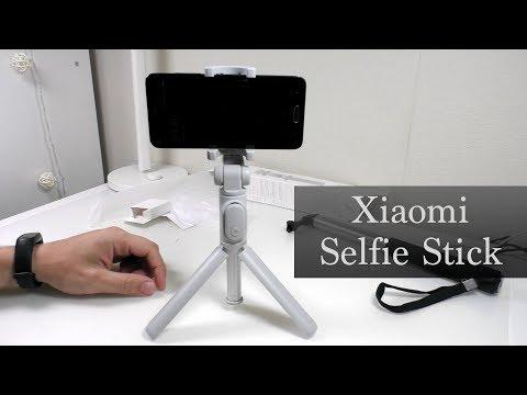 Селфи палка Xiaomi Selfie Stick с удаленным спуском и Tripod - все в одном