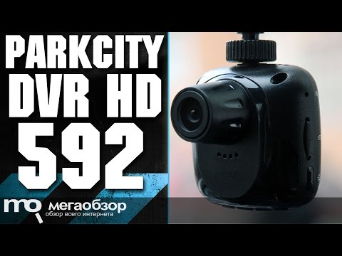 Купите видеорегистратор со встроенным навигатором и
