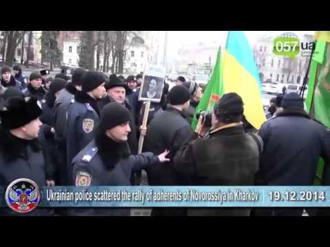Ukrainian crisis news  Latest news of Ukraine, Russia, Serbia ,Bulgaria