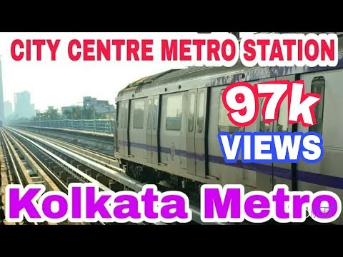 First Look of City Centre Metro Station---- East-West Metro, Kolkata