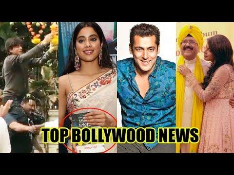 Top Bollywood News IShahrukh Dahi Handi,Salman Khan Cancelled US Tour,Janhvi Kapoor Trolled,Priyanka