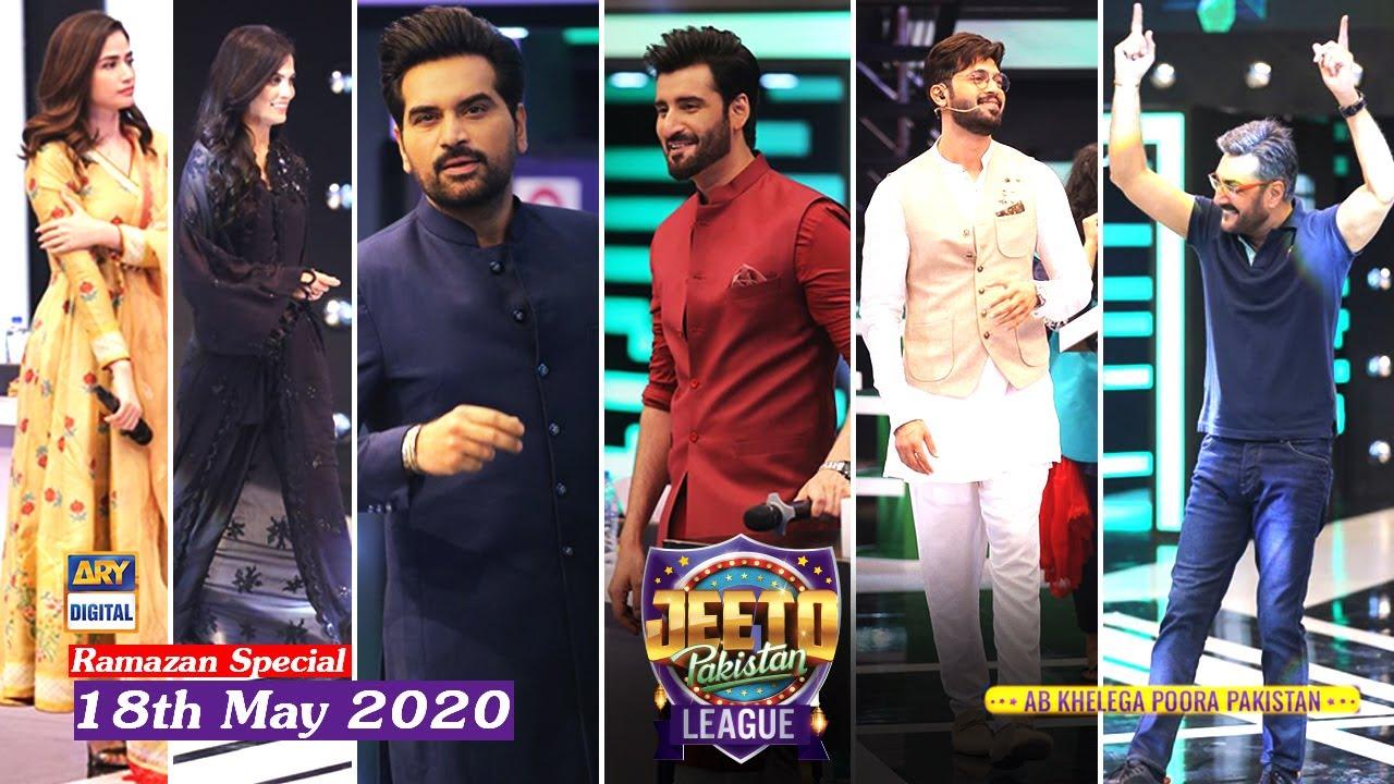 Jeeto Pakistan League | Ramazan Special | 18th May 2020