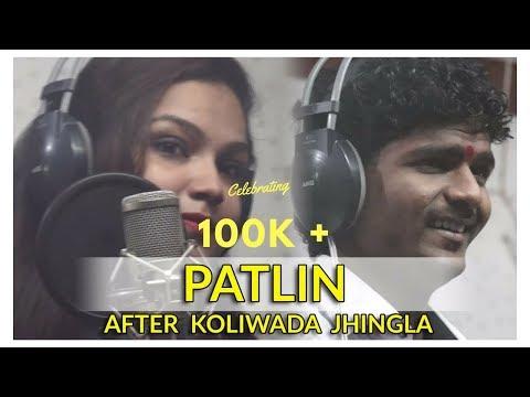 Patlin | After Koliwada Jhingla 2017 | Songwriter Darshan