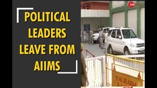 Political leaders leave from AIIMS after release of medical bulletin