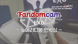 [ENG/ESP Sub][팬덤캠] EXO 뉴에리디봉 개봉기 / EXO Unboxing NEW! Official Light Stick