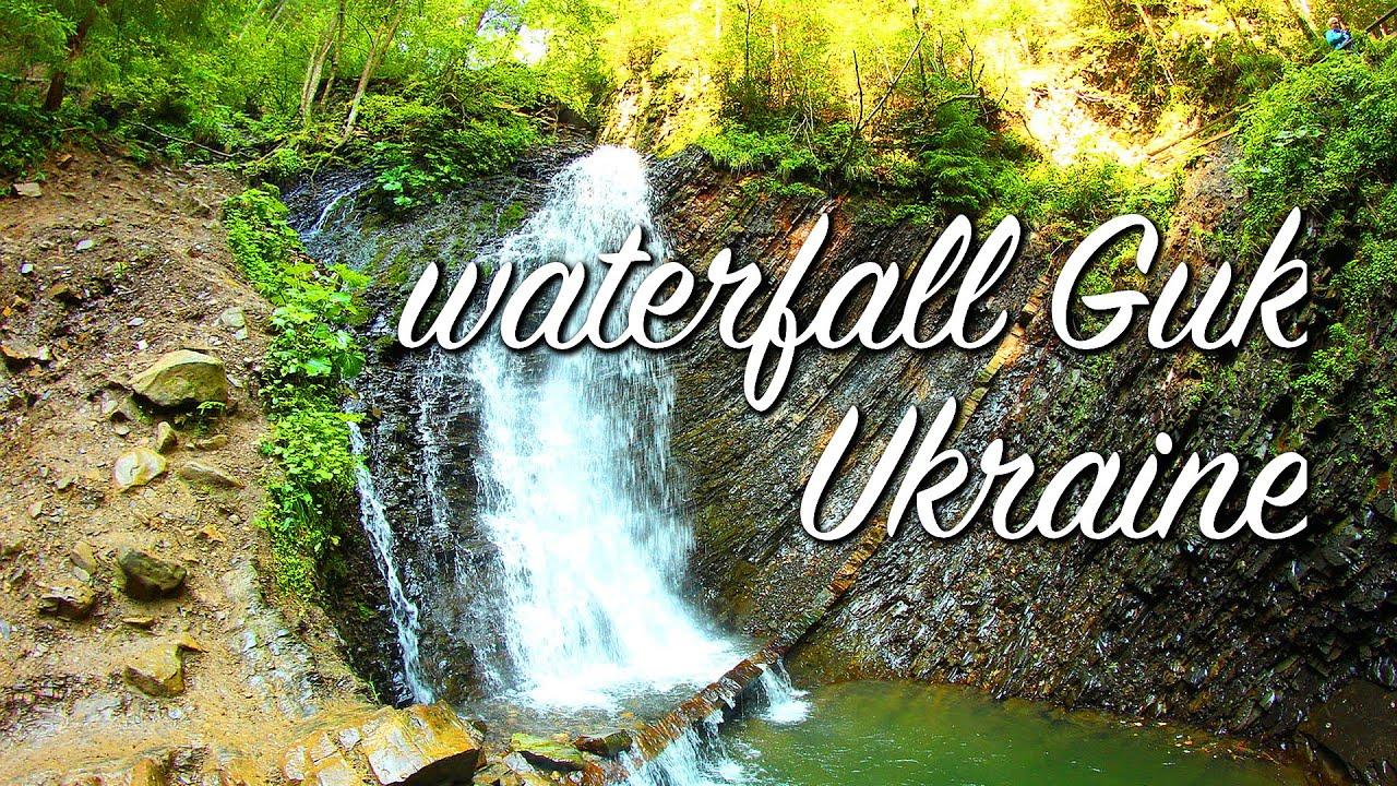 Guk Waterfall in Ukraine (with audio information), Ukrainian Carpathian Moun
