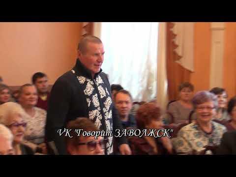 Заволжск. Итоги года 2018