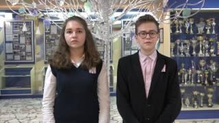 """Информационно-развлекательная программа """"Калейдоскоп"""""""