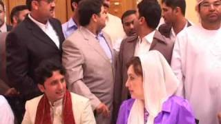 Benazir Bhutto attending wedding ceremony in Dubai
