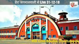Dera Jagmalwali से Live 31-12-18
